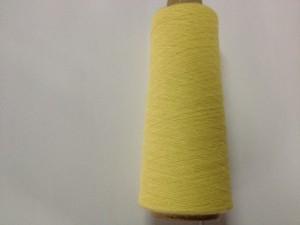 Spun Kevlar yarn